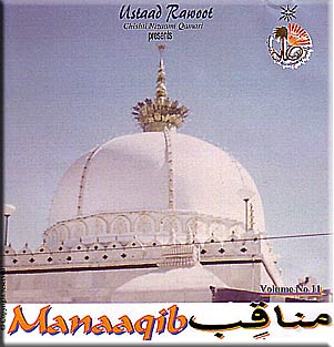 Naat Shareef (Urdu, Arabic and Persian) : Manaaqib